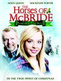 Christmas Rescue (The Horses Of Mcbride)