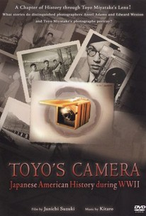 Tôyô's Camera (Toyo's Camera)