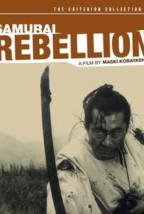 Samurai Rebellion