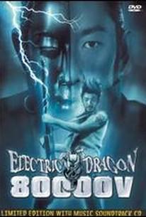 Electric Dragon 80.000 V