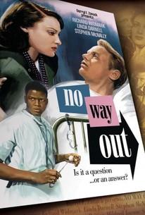 Out no way No Way