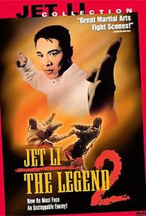Fong Shi Yu II: Wan fu mo di (The Legend 2)(The Legend II)