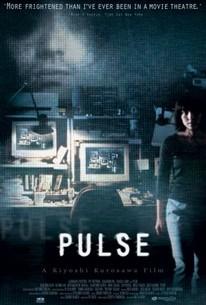 Pulse (Kairo)
