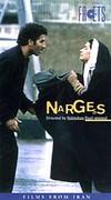 Nargess