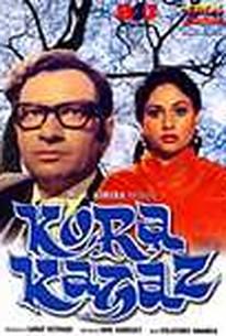Kora Kagaz