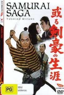 Aru kengo no shogai (Samurai Saga) (Life of an Expert Swordsman)