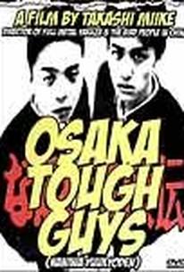 Osaka Tough Guys