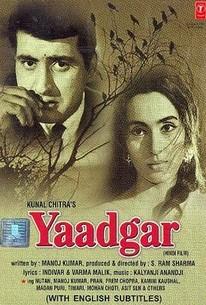 Yaadgar