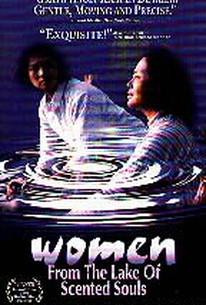 Women From the Lake of Scented Souls (Xiang hun nu)