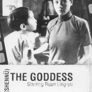 shen nu the goddess 1934 rotten tomatoes