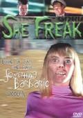She-Freak