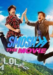 SMOSH: The Movie!