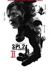 SPL 2: A Time for Consequences