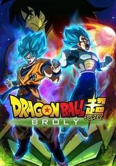 Doragon bôru chô: Burorî -- Dragon Ball Super: Broly