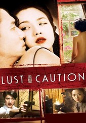 Lust, Caution: Uncut