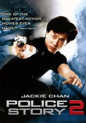 Jackie Chan's Police Story 2