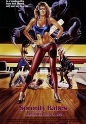 Sorority Babes in the Slimeball Bowl-O-Rama