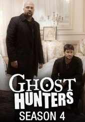Ghost Hunters: Season 4