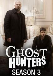 Ghost Hunters: Season 3