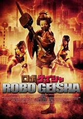 Robo Geisha