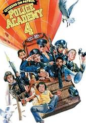 Police Academy 4: Citizens on Patrol