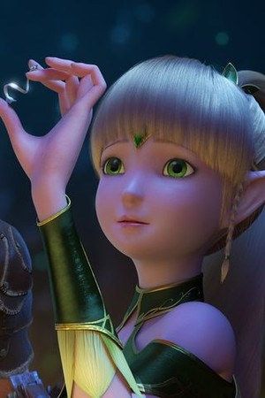 Throne Of Elves Audience Reviews Flixster