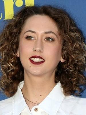 Victoria Ruesga