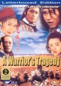 A Warrior's Tragedy