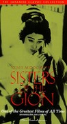 Sisters of the Gion (Gion no shimai)