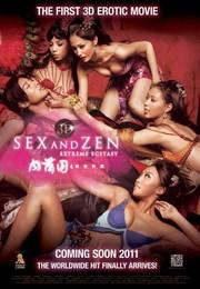 sex erotik film