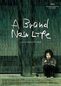 A Brand New Life (Ye Haeng Ja)