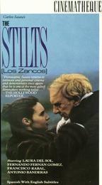 The Stilts (Los Zancos)