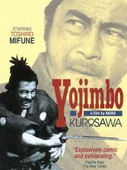 Yojimbo