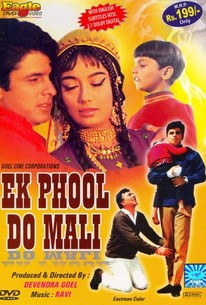 Download ek phool do mali (1969) movies for mobile.