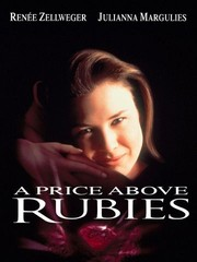 A Price Above Rubies