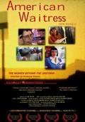 American Waitress: New Mexico