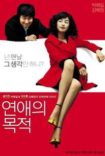 Yeonae-ui mokjeok (Rules of Dating)