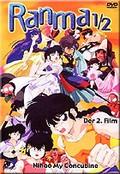 Ranma 1/2: Kessen T�genky�! Hanayome o torimodose!! (Nihao My Concubine)