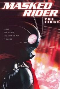 Kamen Rider First