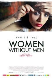 Women Without Men (Zanan-e bedun-e mardan)