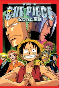 One piece: Norowareta seiken (One Piece: The Curse of the Sacred Sword) (One Piece Movie 5)