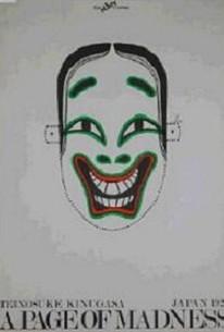 Kurutta ippêji (A Crazy Page)(A Page of Madness)