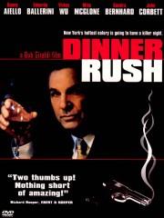 Dinner Rush (2001)