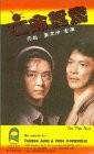 Mong ming yuen yeung