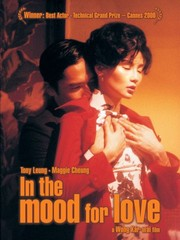 In the Mood for Love (2001)