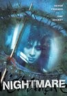 Gawi (Nightmare) (Horror Game Movie)