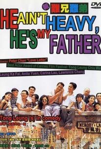He Ain't Heavy, He's My Father (Xin nan xiong nan di)