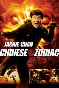Chinese Zodiac 2013 Rotten Tomatoes