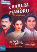 Chahera Par Mahoru