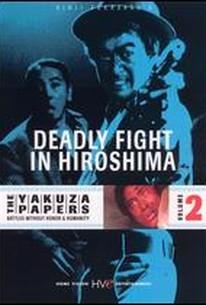 Jingi naki tatakai: Hiroshima shito hen(Battles Without Honor and Humanity: Deathmatch in Hiroshima)